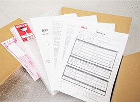 STEP.3本査定と宅配キットのお申込み